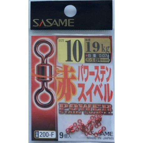 Sasame Red Power Stain Swivel