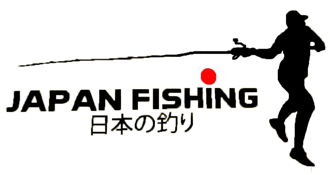 Productos Japan Fishing
